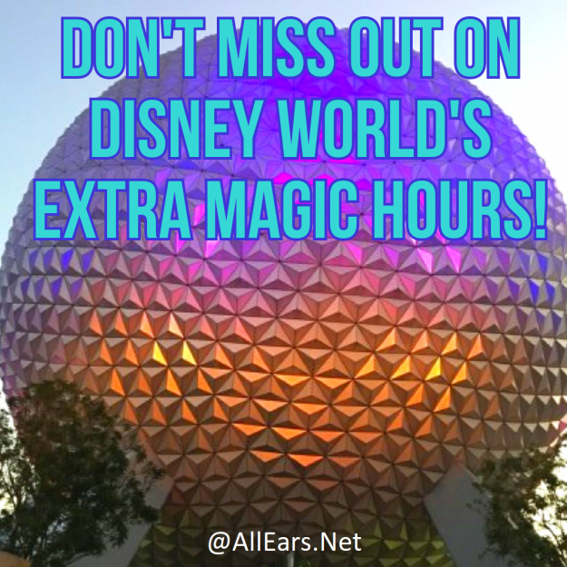 Disney World Extra Magic Hours