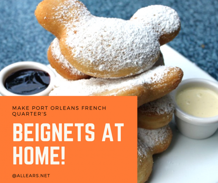 Disney World Beignets Recipe