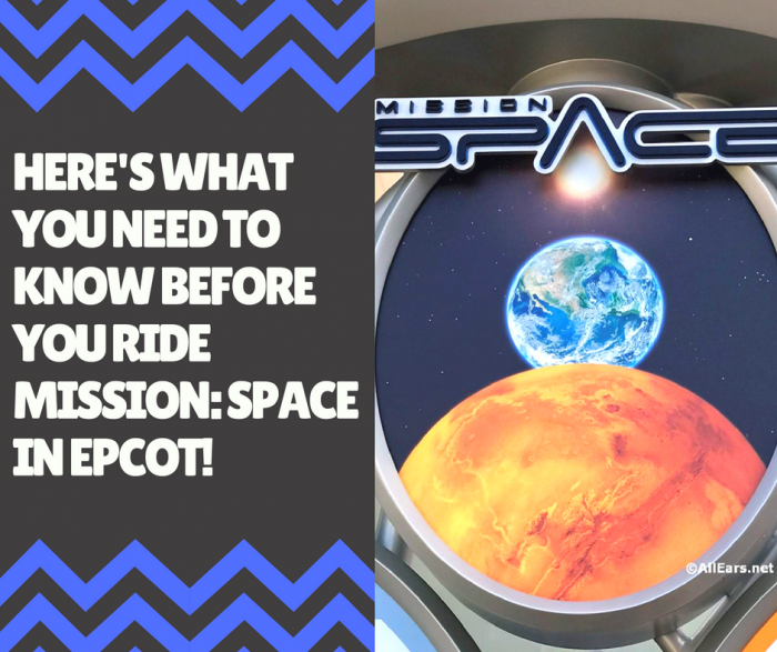 Epcot's Mission Space