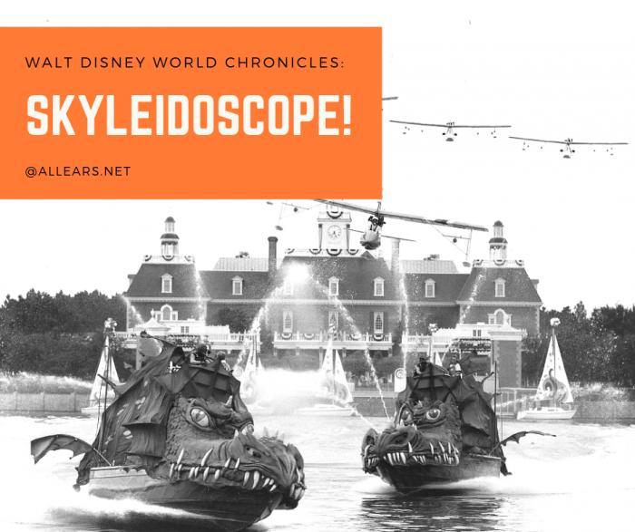 Disney World Skyleidoscope