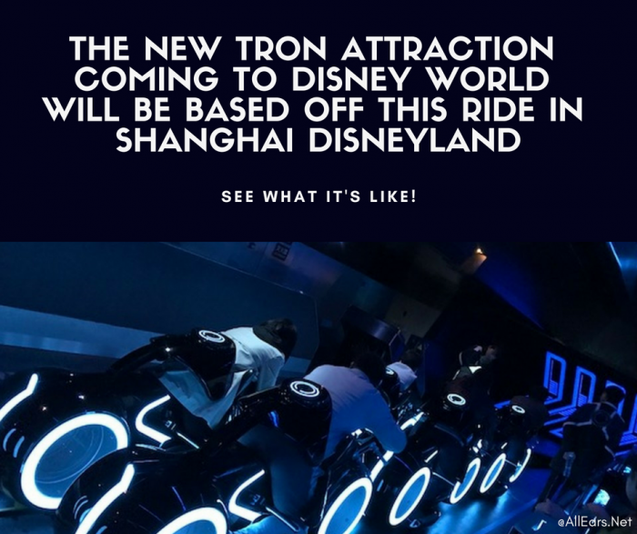 Tron Ride Disney World