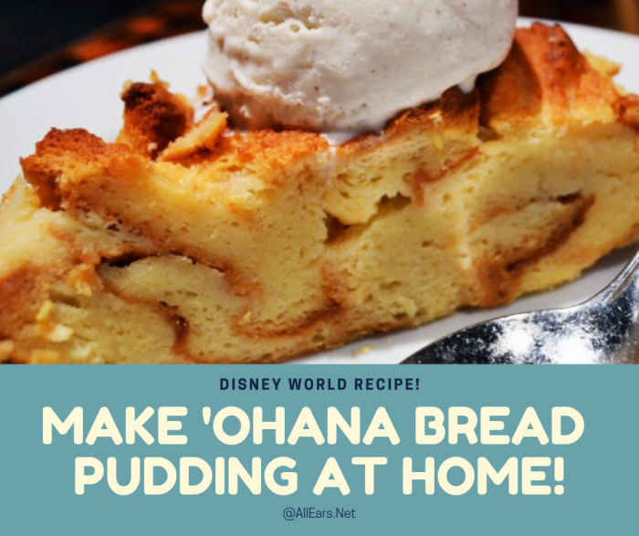 'Ohana bread pudding recipe