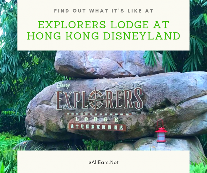 Disneyland Hong Kong's Explorers Lodge
