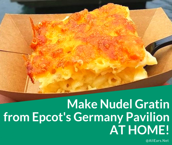 Nudel Gratin Recipe from Epcot's Germany Pavilion