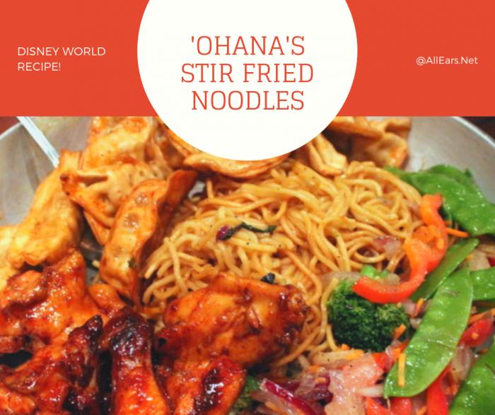 Ohana Stir Fried Noodles Recipe