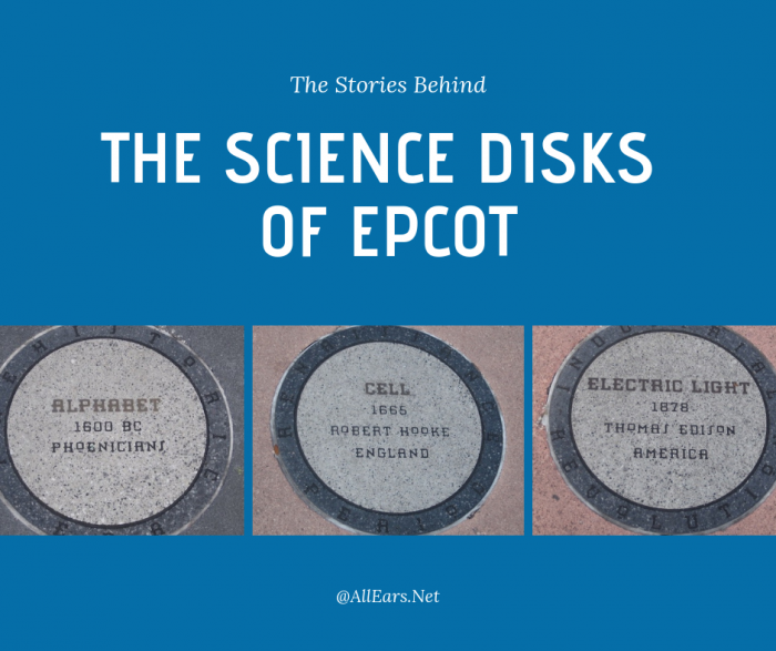 Science Disks of Epcot