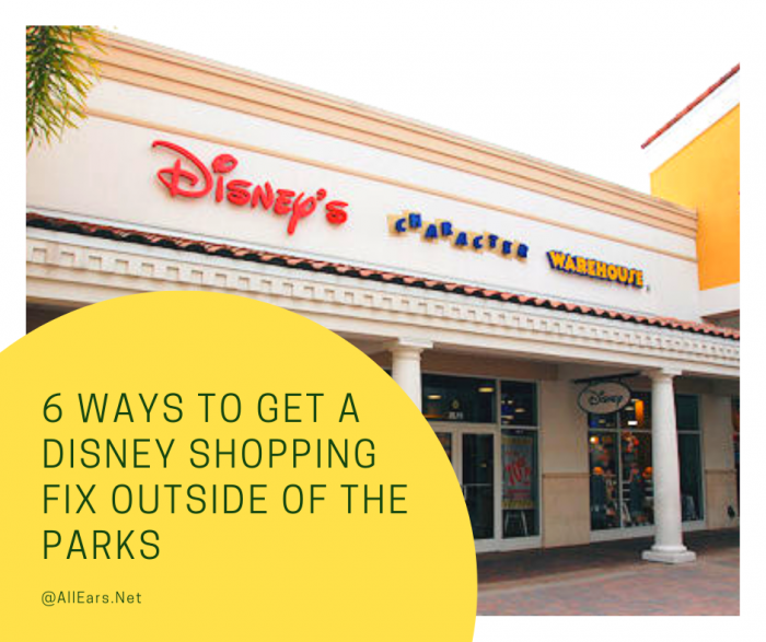 Disney Shopping Fix Outside The Parks
