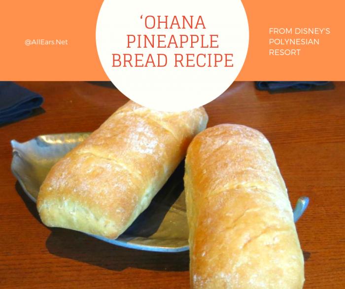 'Ohana pineapple Bread recipe