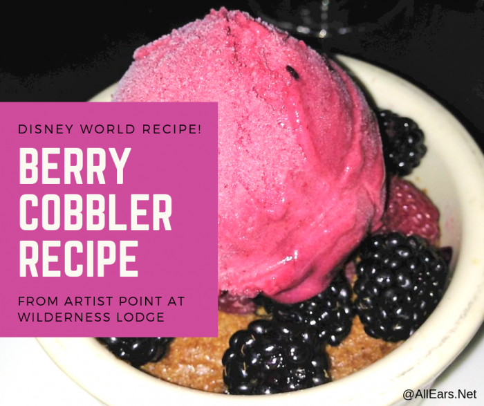 Disney World Berry Cobbler Recipe
