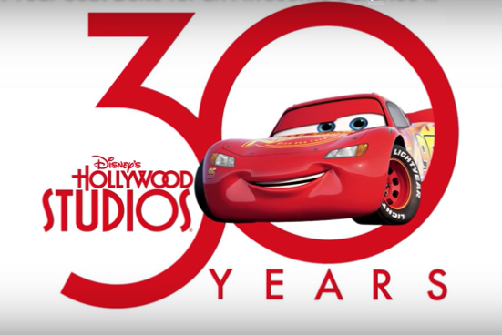 Logos Unveiled Celebrating Hollywood Studios 30th Anniversary And