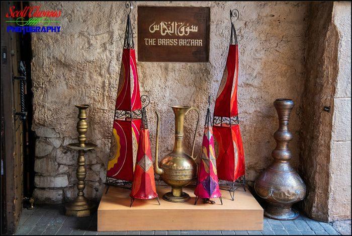 Morocco Bazarr