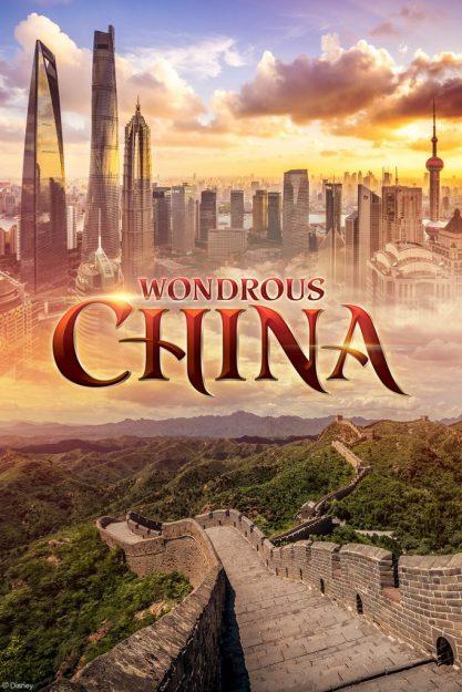 Wondrous China Poster ©Disney