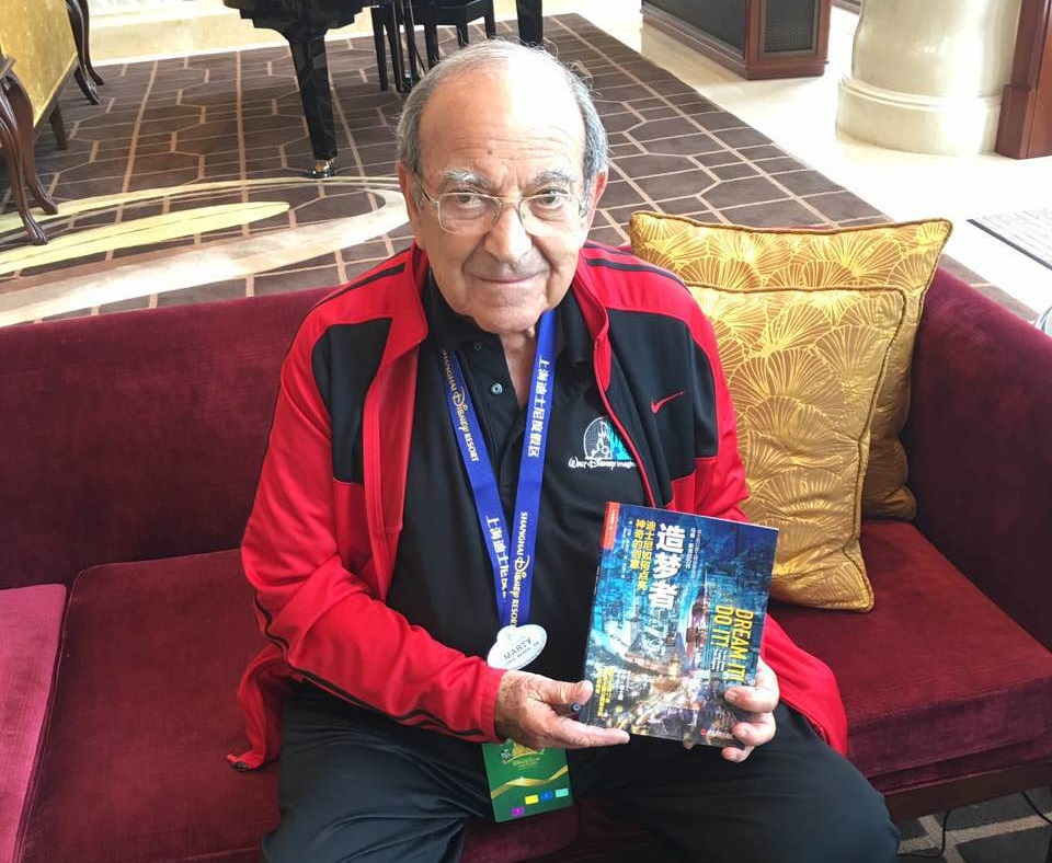 Here are two Marty Sklar stories you haven't heard … and they're not about Disney!