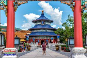 China Framing 2