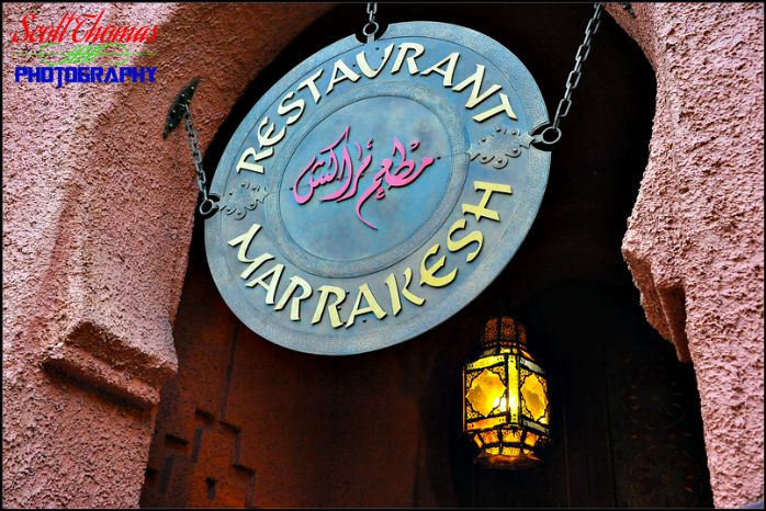 Restaurant Marrakesh Restaurant Entrance Sign