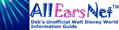 All Ears Net Logo