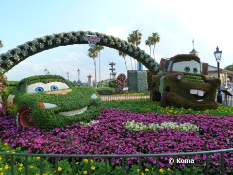 cars2-topiaries.jpg