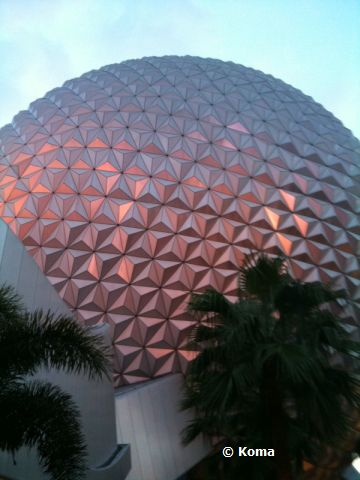 epcot-at%20evening.jpg