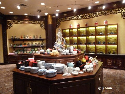 epcot-house-of-good-fortune-at-china-3.jpg