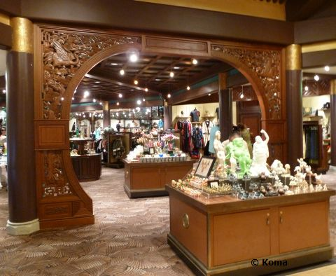 epcot-house-of-good-fortune-in-china-interior.jpg