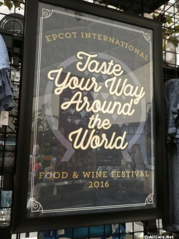 food-wine-festival-merchandise-22.jpg