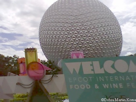 Front of Epcot
