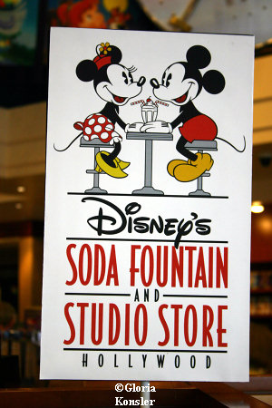 Disney Soda Fountain Shop Sign