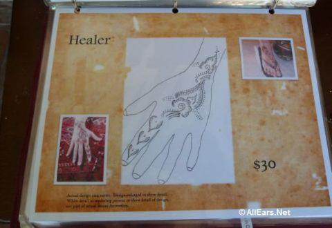 henna-designs-5.jpg