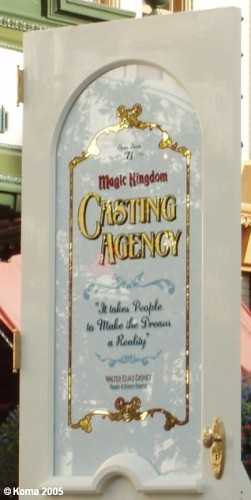 Main Street Door Honoring Cast Members