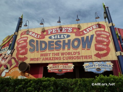 petes-silly-sideshow-3.jpg