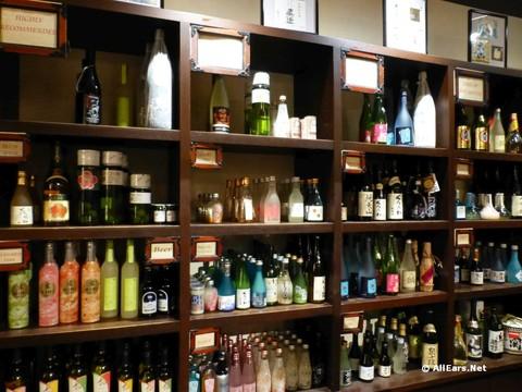 sake-bar-4.jpg