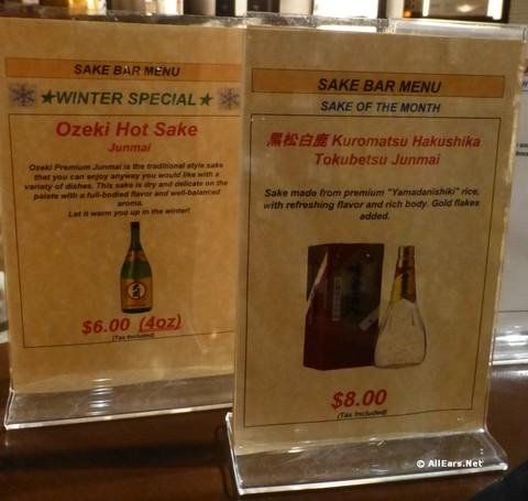 sake-bar-8.jpg