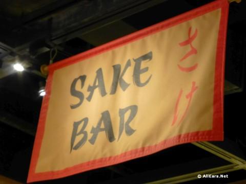 sake-bar.jpg