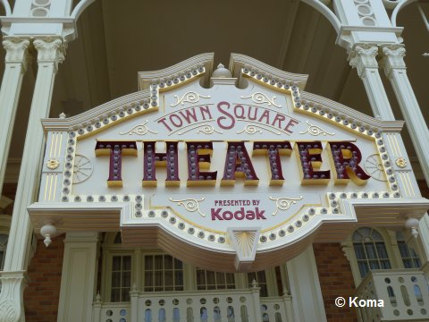 town-square-theater.jpg