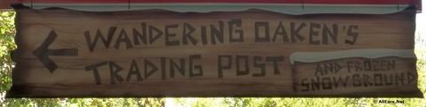 wandering-oaken-sign-1.jpg