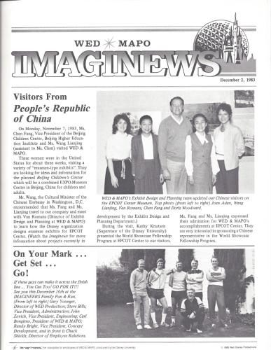 %231-Imaignews-Dec-1983.jpg