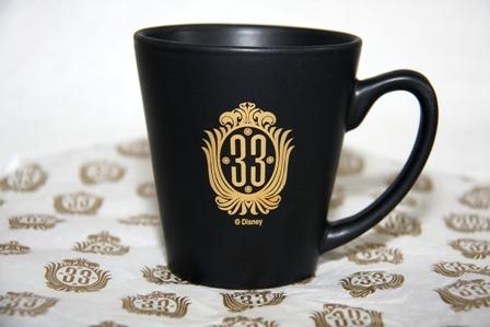 Club 33 Mug