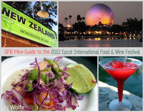 DBF-2012-Food-Wine-Festival_Guide1.jpg