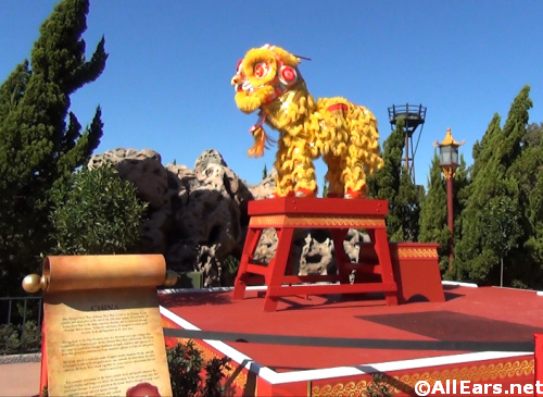 Epcot's Holidays Around the World Chinese Lion Dancers