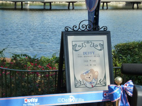 Duffy the Bear Debuts in Epcot