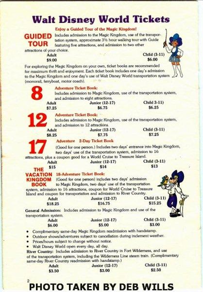 guide1976b.jpg