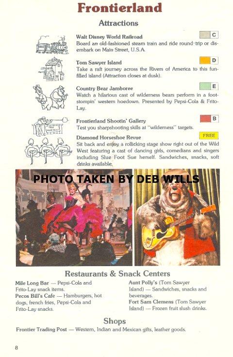 guide1976c.jpg