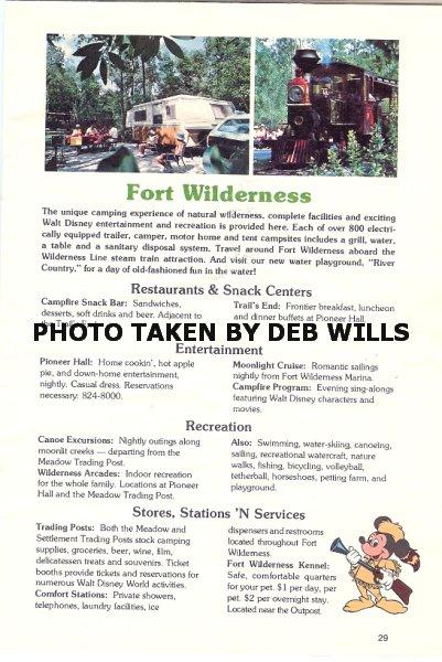 guide1976g.jpg