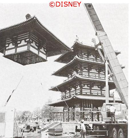 Japan Construction at Epcot