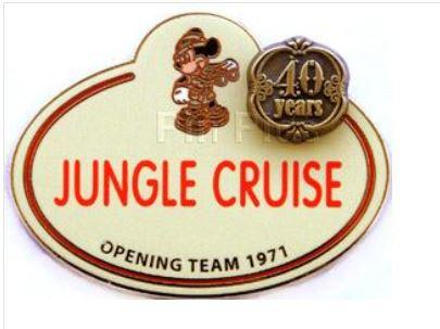 jungle-cruise.JPG