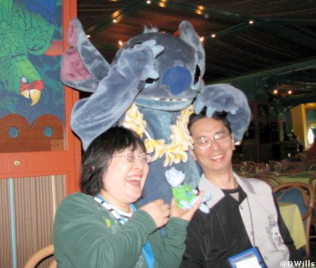 Stitch, Masayo and Mamoru