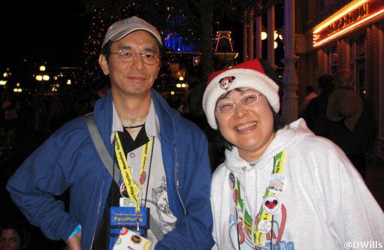 Mamoru and Masayo
