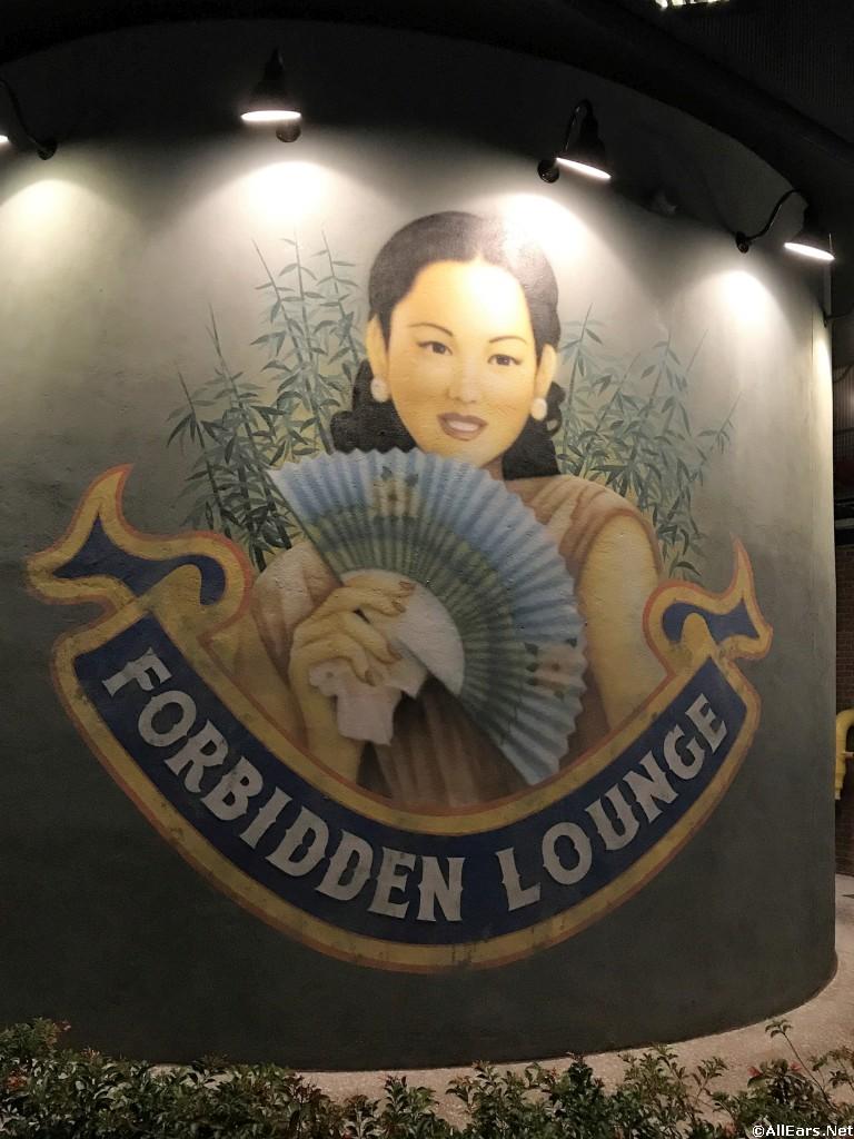 Morimoto Asia Summer Forbidden Lounge Late-Night Offerings (Deb\'s ...
