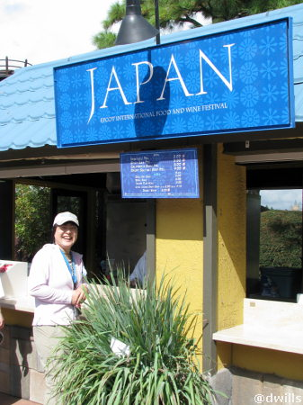 Masayo in Japan Food Booth