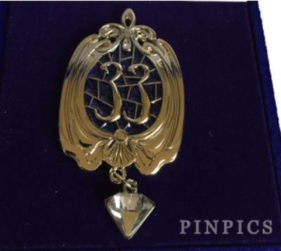 pin%20110664.JPG